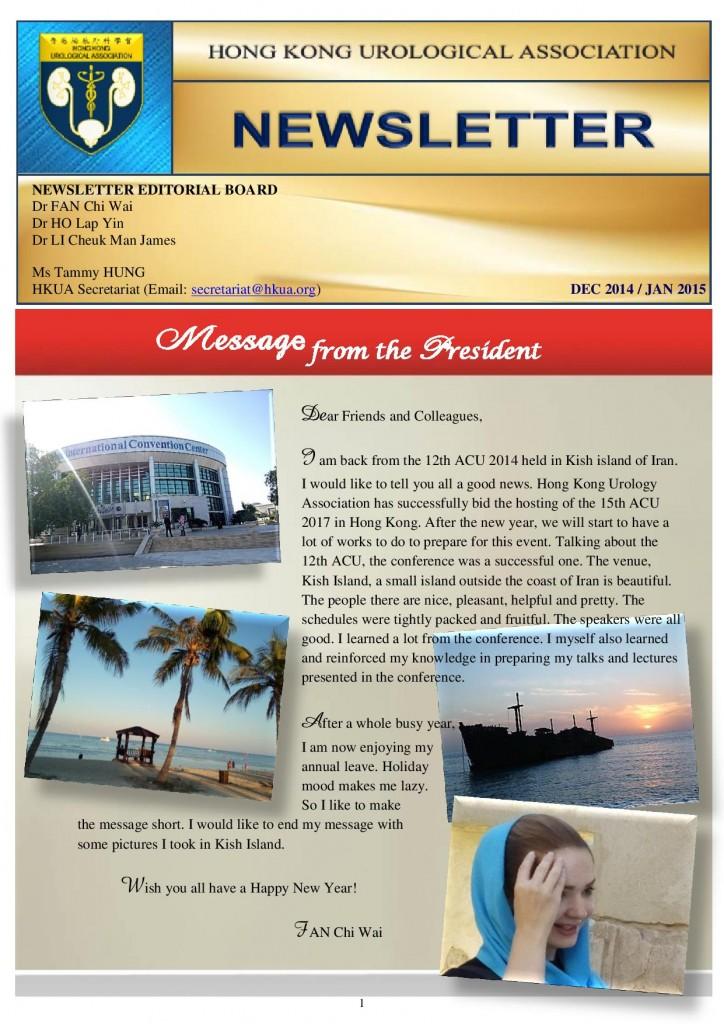 Dec 2014 newsletter.v1-page-001