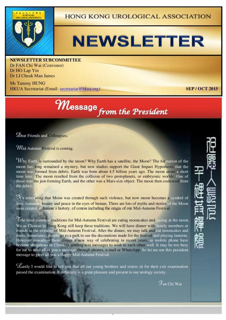 Sep 2015 newsletter_v2-page-001