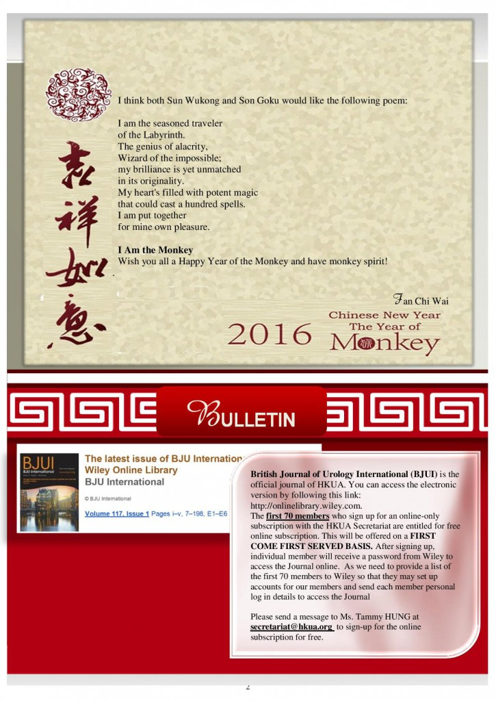 Jan 2016 newsletter.v1-page-002
