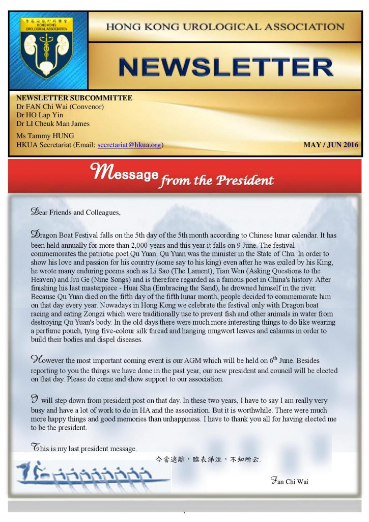 May  2016 newsletter_v1-page-001