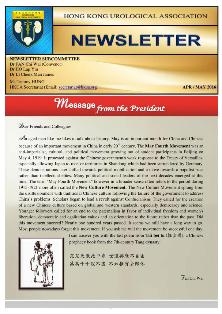 May  2016 newsletter_v3-page-001