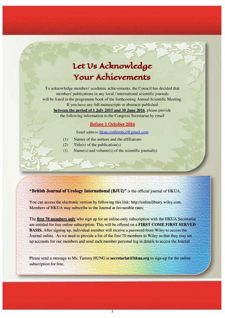 Aug 2016 newsletter_v1-page-005