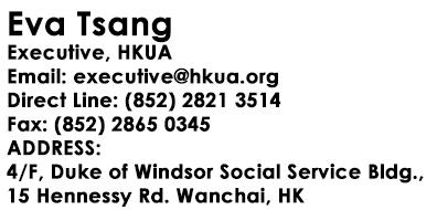 hkuaexecontact